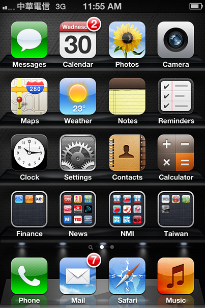 8 tips to organize your iphone ipad apps and folders m for Apps ideas for iphone
